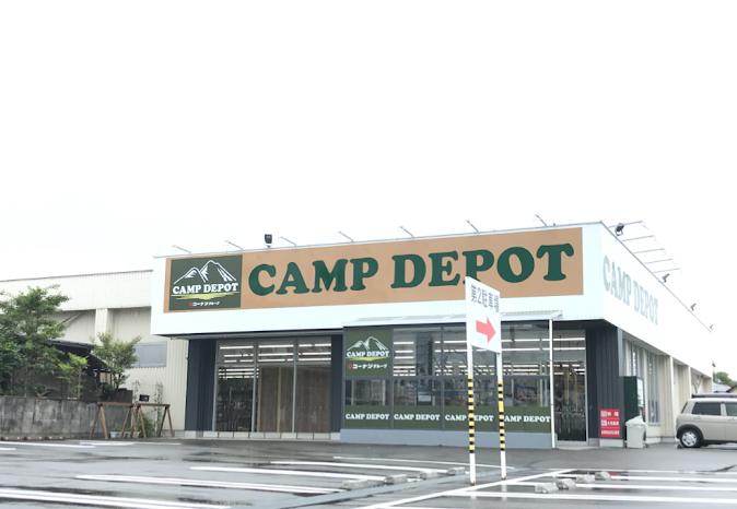 キャンプデポ大津堅田店