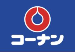 コーナン西野山店