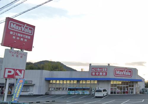 マックスバリュエクスプレス松阪大石店