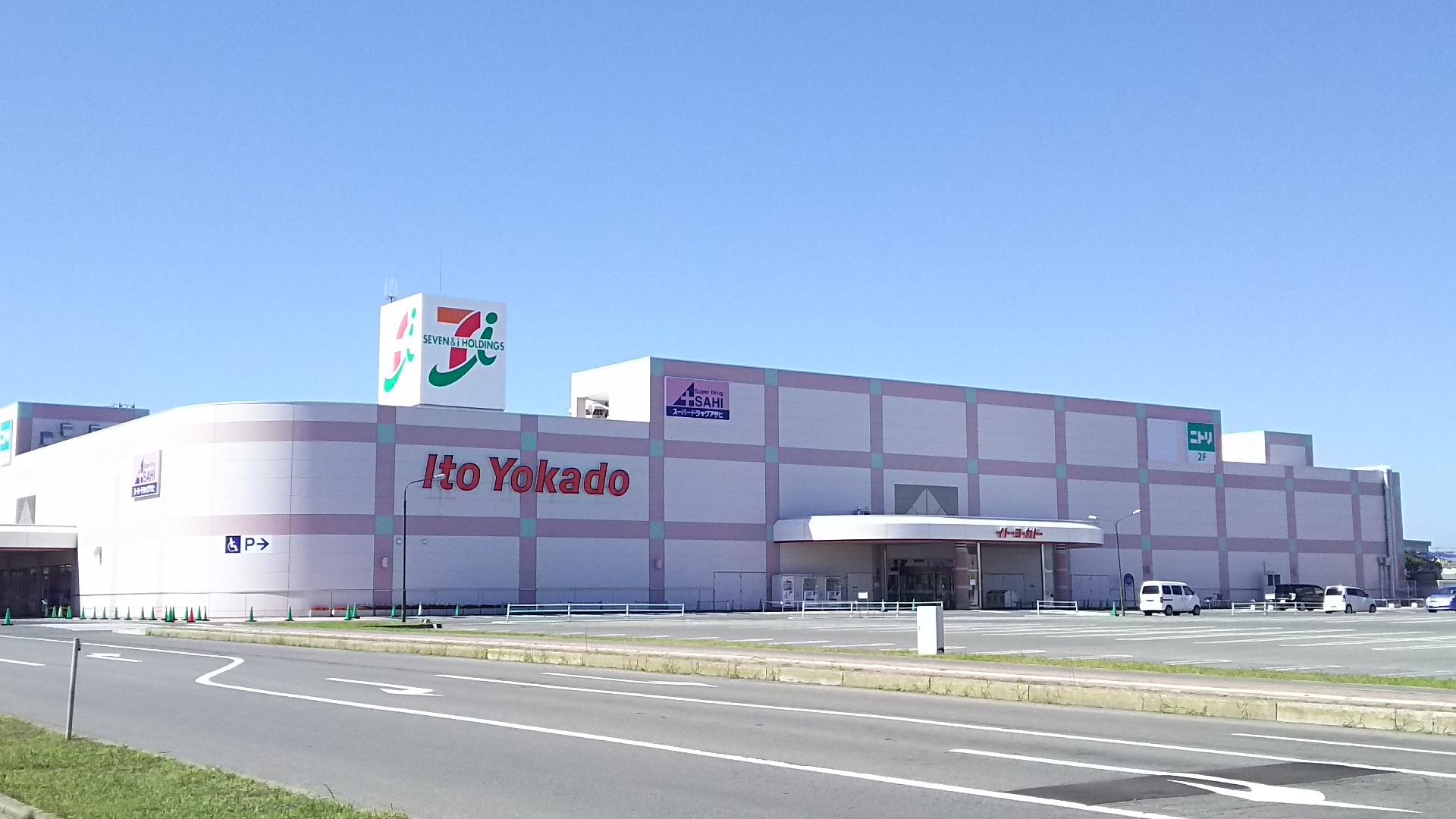 イトーヨーカドー五所川原店