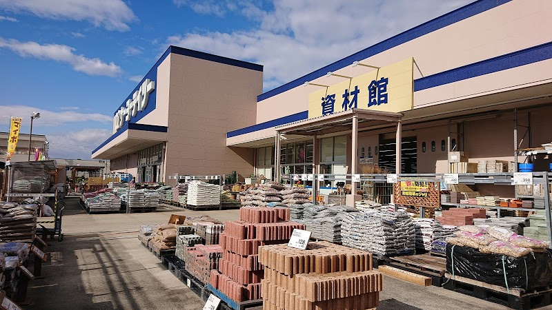 スーパーマーケットバロー一宮西店
