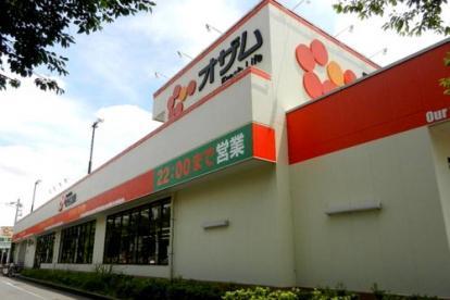 スーパーオザム調布多摩川店