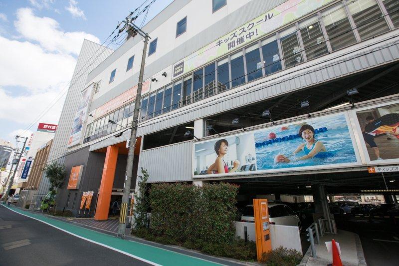 KOHYO阪急高槻店