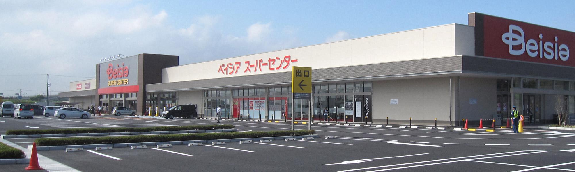 ベイシア木更津金田店