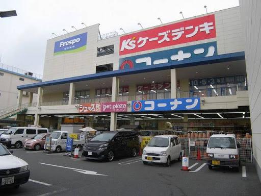 大阪 フレスポ 東