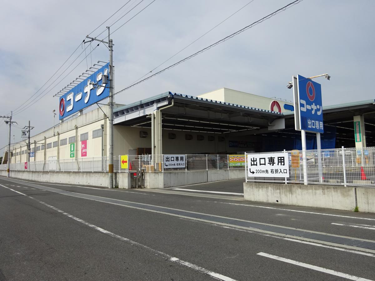 トナリエ大和高田