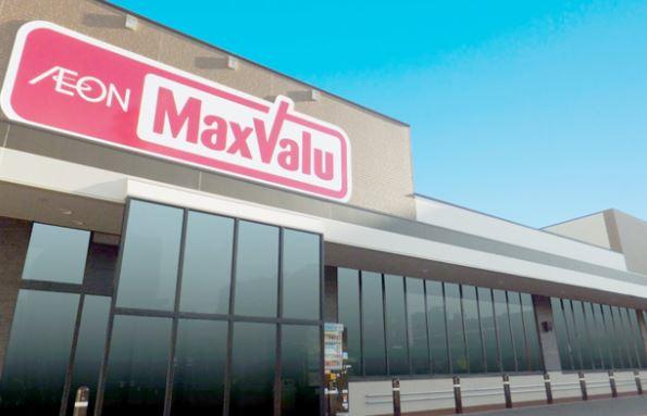 マックスバリュ北1条東店