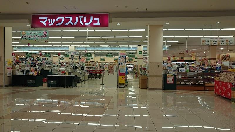 カインズ富士宮島店
