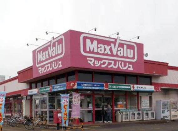 TSUTAYA 苫小牧バイパス店