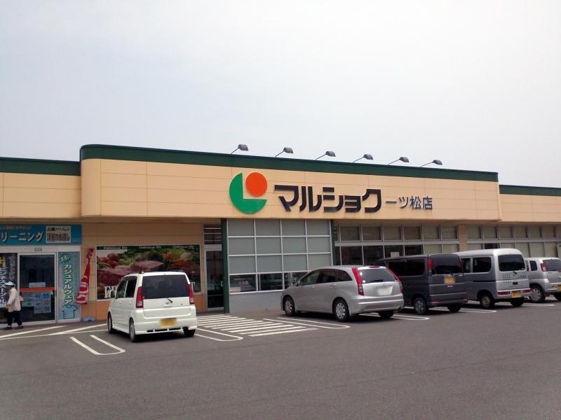 TSUTAYA 中津店