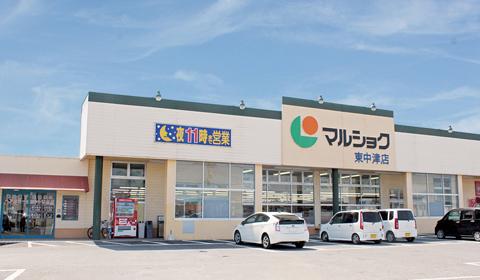 イオン三光店