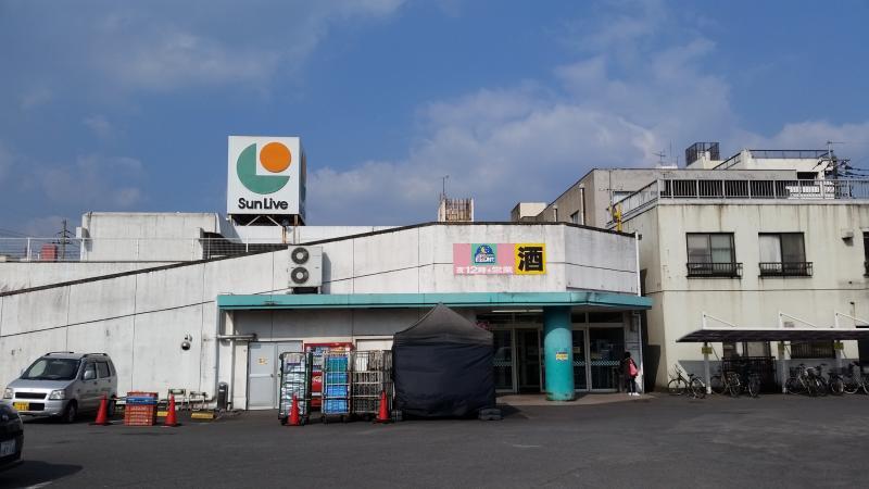 イオン高城ショッピングセンター