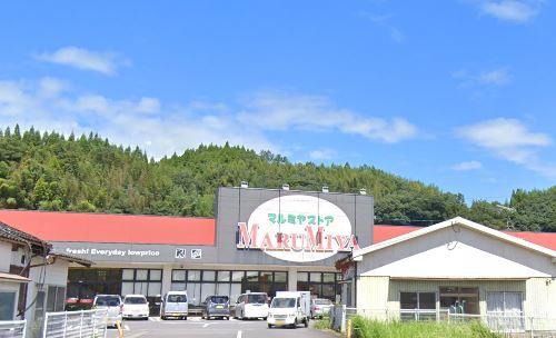 ホームワイド 竹田店