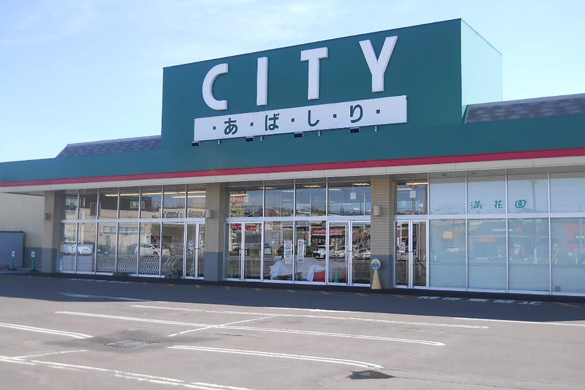 TSUTAYA 網走店