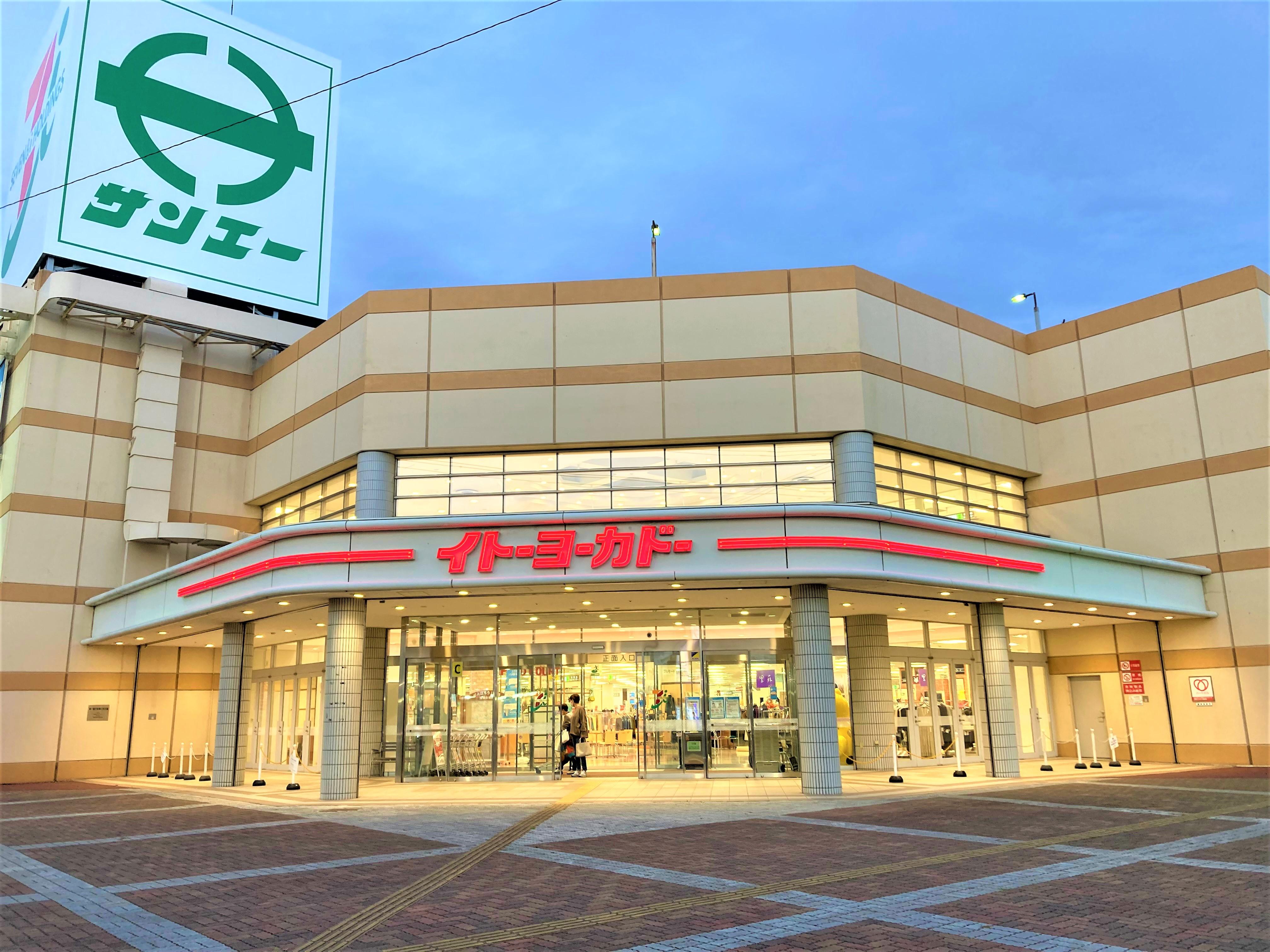 イトーヨーカドー石巻あけぼの店