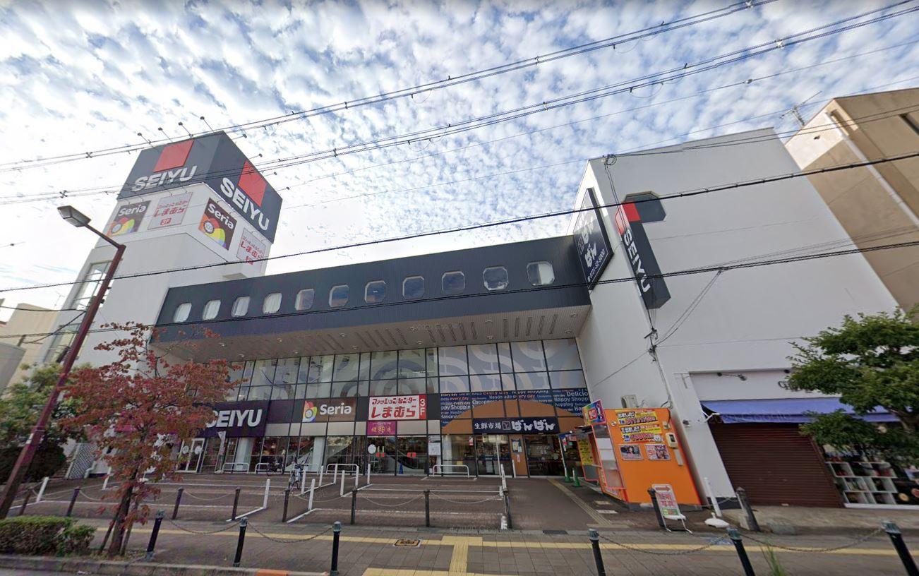 千代田ショッピングセンター