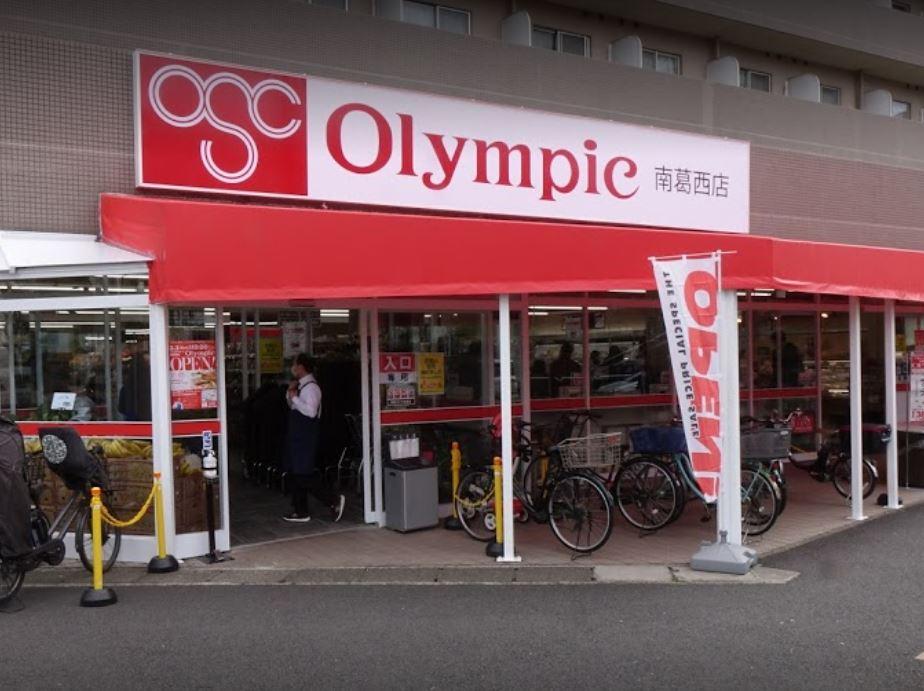 オリンピック西葛西店