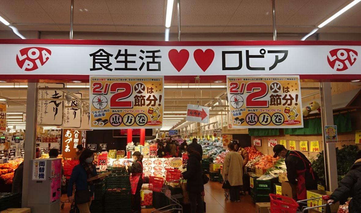 コーナン西東京田無店