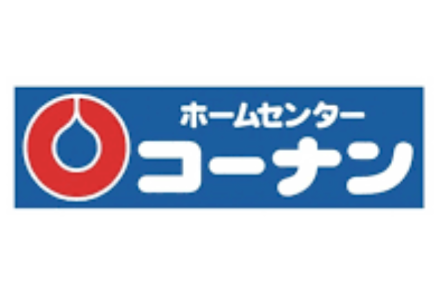コーナン笠岡シーサイドモール店