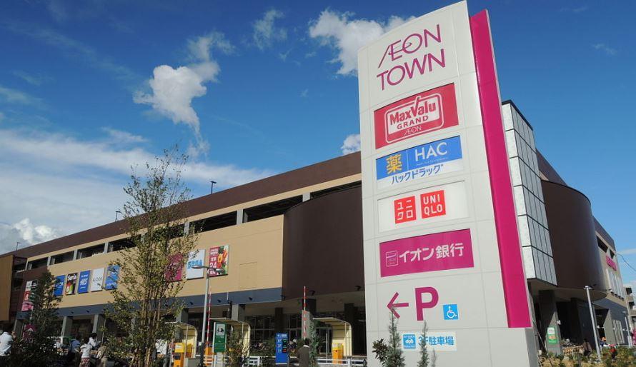 TSUTAYA 石堂店