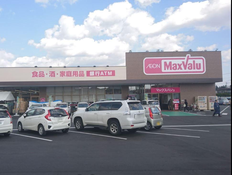 TSUTAYA 八戸南類家店