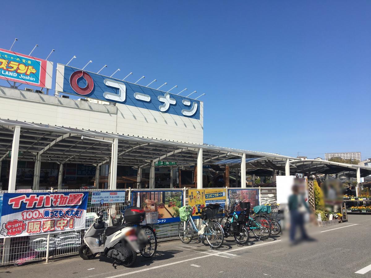 コーナンPRO堺インター店
