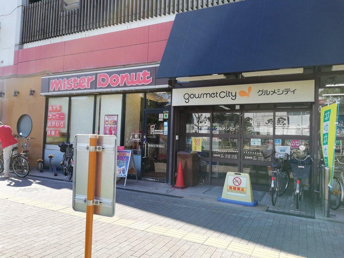 食品館アプロ堺水池店