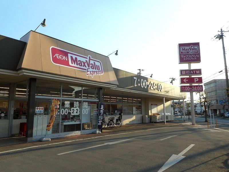 マルナカ加古川店
